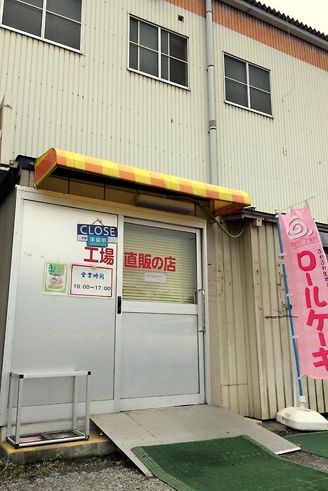埼玉プレシア工場直販店 -埼玉県大里郡寄居町