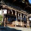 山名八幡宮で初詣。