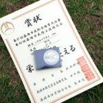 銀メダルの輝き。 -第40回藤岡市民陸上競技大会