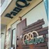 Pan Qooのサルサ。