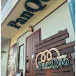 Pan Qoo (パンクゥ) のサルサ。