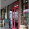 街のパン屋さん スリジェとさくら珈琲店。