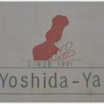 Yoshida-Yaの抹茶クリーム。