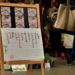 桜の花より傘の花。 -春のパンまつり at TOMIOKA