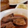 洋食屋 田能久のスペアリブのやわらか煮。