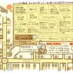 11.1は上州藤岡 まんなか市。