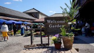 イロトリドリの花と緑で埋め尽くされ。-花と緑のマルシェ at Tomioka
