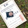 銅メダルの輝き。 -第41回藤岡市民陸上競技大会