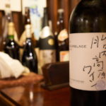 日本ワインで夏の涼・奥多野さんで暑気払い。