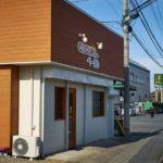 高崎市は矢中町・COCOROベーグル・・・オープン。