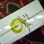 仏蘭西菓子 MIKADOの抹茶ロール。