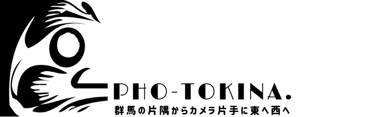 PHO-TOKINA.