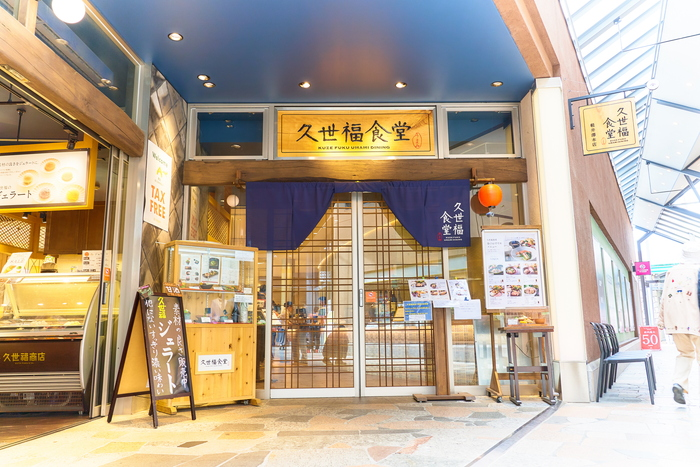 久世福の抹茶パフェ -久世福食堂 at 軽井沢アウトレット