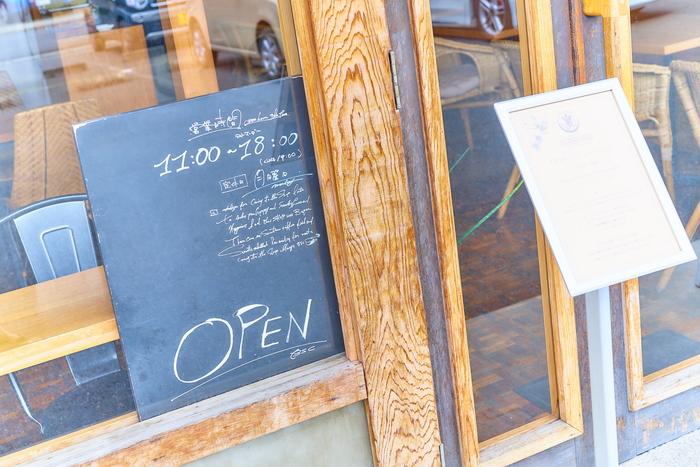 ブラックスミスコーヒー -群馬県太田市