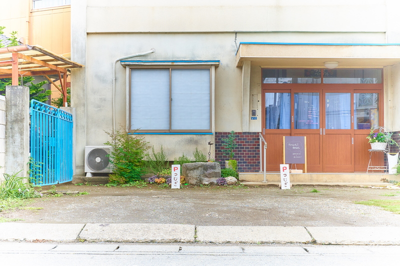 つむぎベーグル -埼玉県本庄市