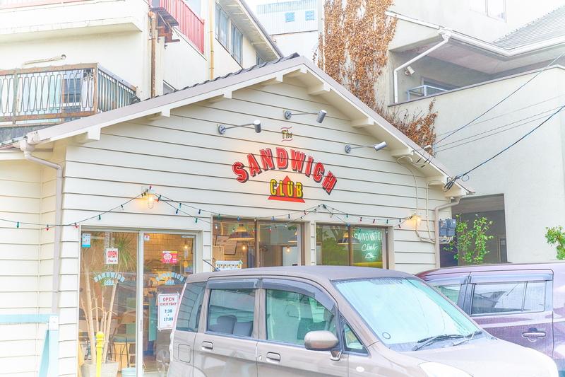 ザ サンドイッチ クラブ -群馬県高崎市