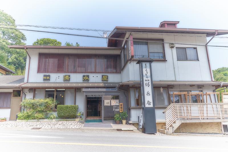 清水屋 -群馬県渋川市