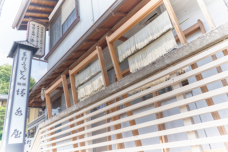 清水屋(水沢うどん) -群馬県渋川市伊香保町