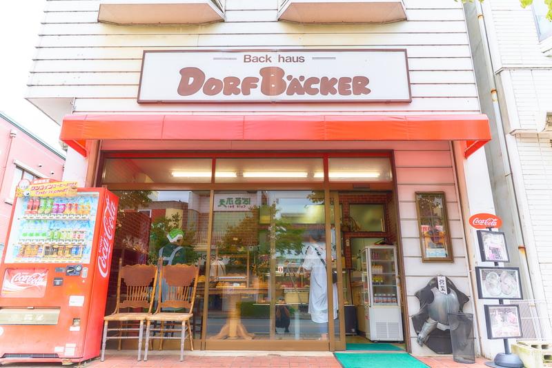 ドルフベッカー(DORF BACKER) -群馬県桐生市
