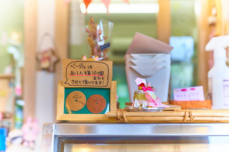 ケーキ&ベーグルのお店 アンフィーユ -群馬県伊勢崎市