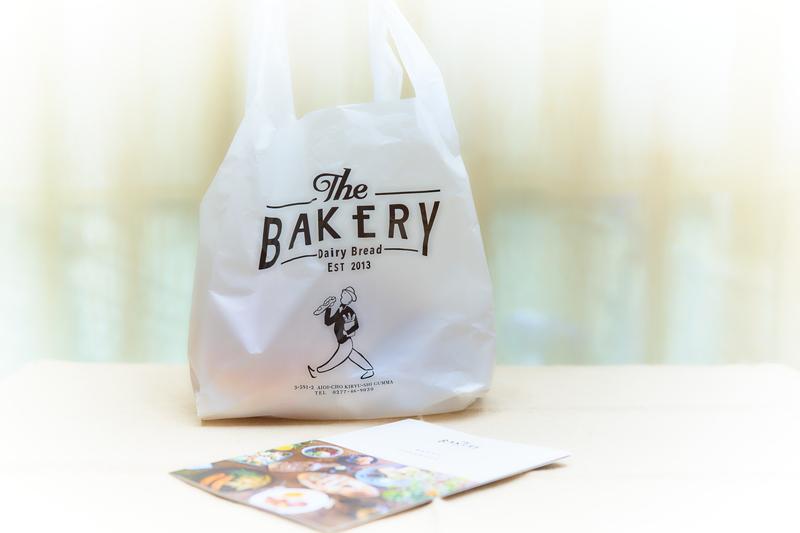 THE BAKERY(ザ ベーカリー) -群馬県桐生市