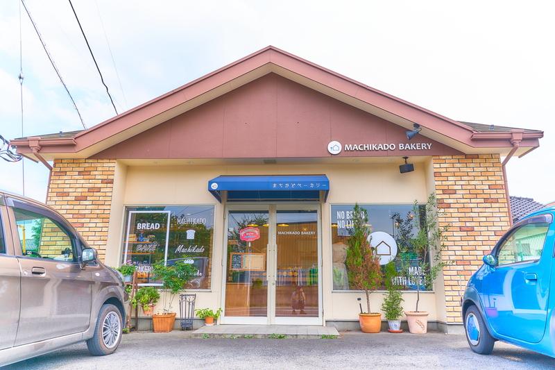 まちかどベーカリー (MACHIKADO BAKERY) -群馬県高崎市