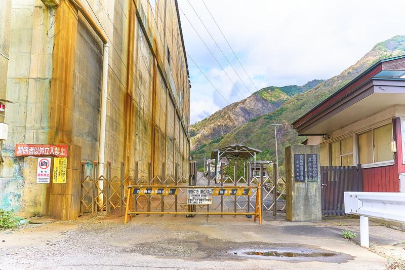 足尾銅山の産業遺産 -栃木県日光市足尾町