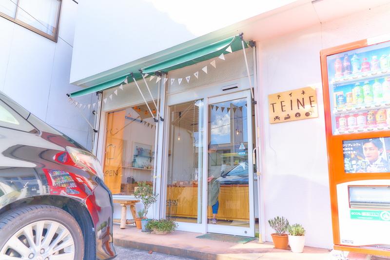 TEINE(テイネ) -群馬県沼田市