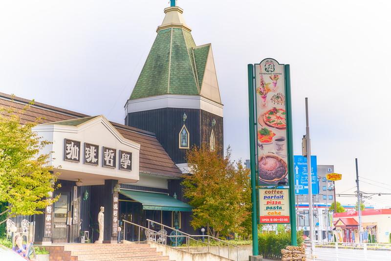 パン焼き場 Comme'N(コム・ン) -群馬県高崎市
