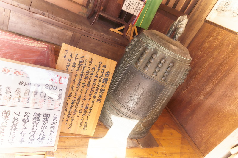 熊野皇大神社・熊野神社 -長野県軽井沢町・群馬県安中市