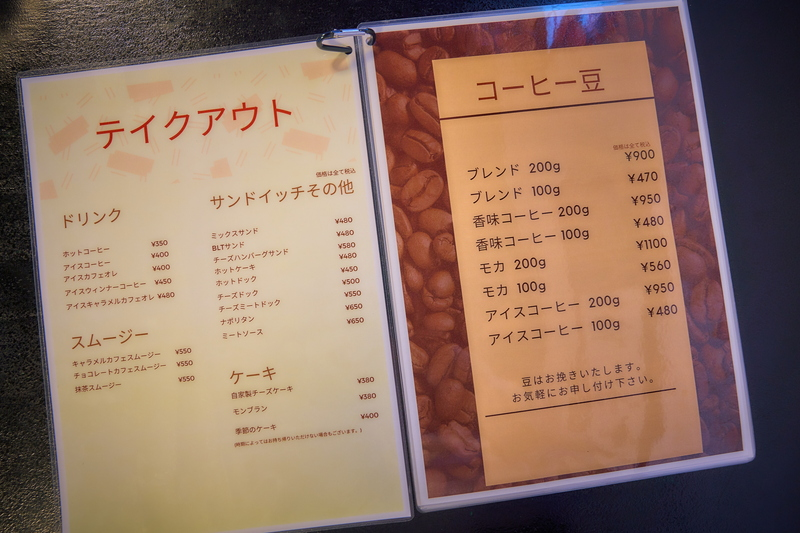 CAFE ROSSY(カフェロッシー) -群馬県伊勢崎市