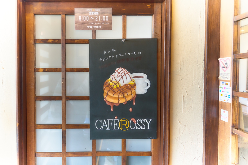 CAFE ROSSY(カフェロッシー)