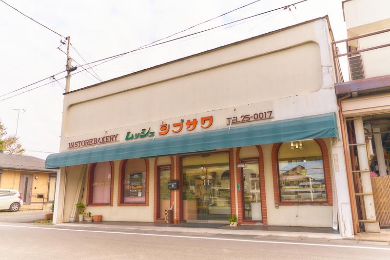 渋澤製パン -群馬県伊勢崎市