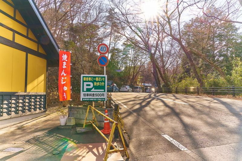 高崎観音 駐車場まとめ -群馬県高崎市