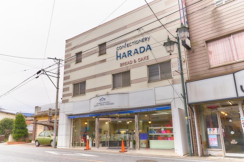 ガトーフェスタハラダ 中山道店 -群馬県高崎市新町