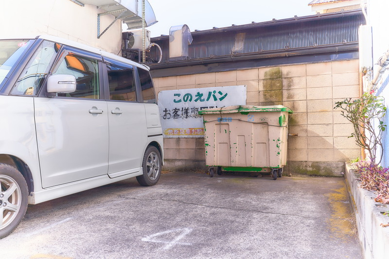 このえパン(BAKE SHOP konoe) -群馬県高崎市