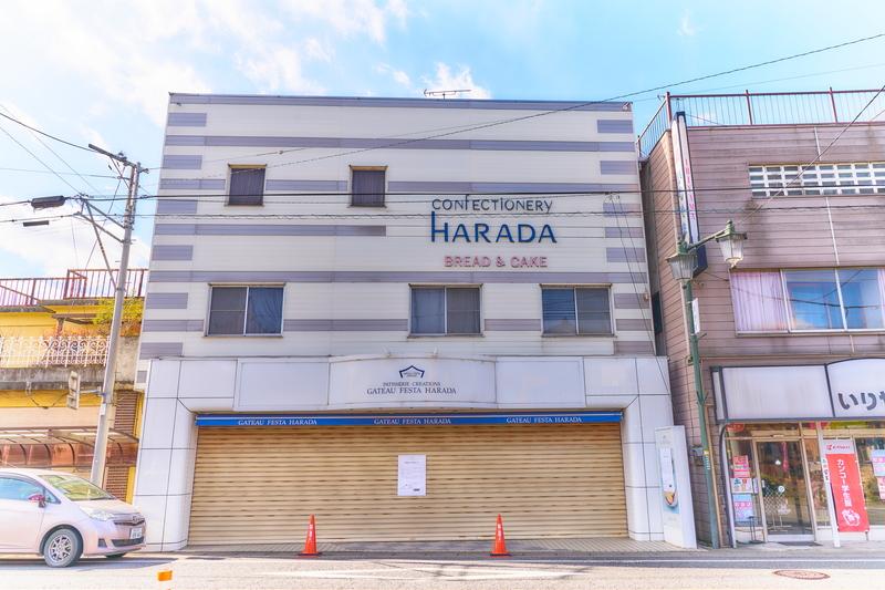 ガトーフェスタ ハラダ 中山道店シャトー・デュ・ローブ -群馬県高崎市