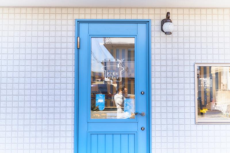 BLUE o-bun(ブルーオーブン) -群馬県前橋市