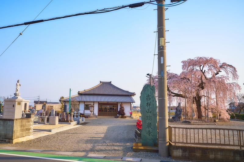 吉祥山 瑞巌寺 -埼玉県児玉郡神川町