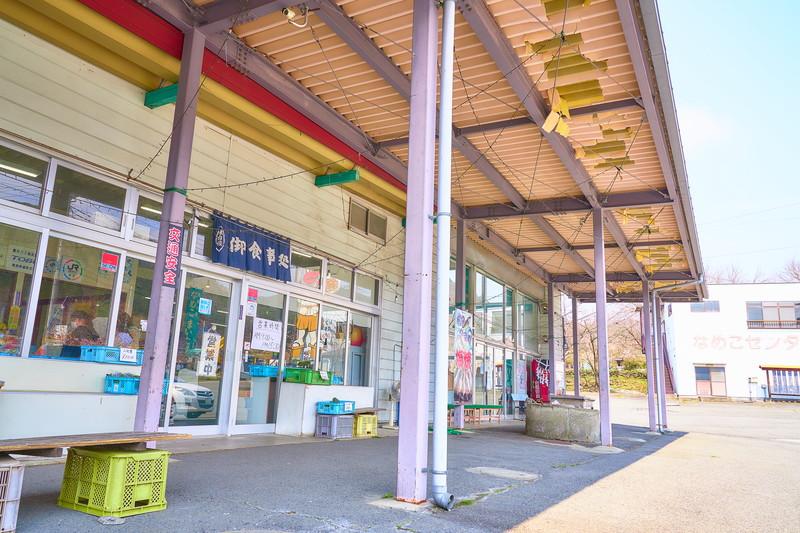 なめこセンター -群馬県沼田市