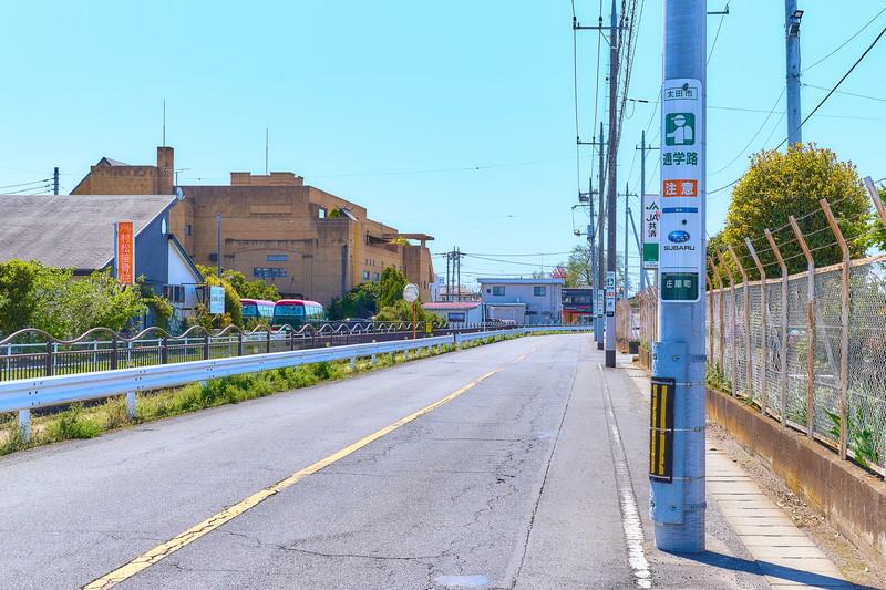 ブーランジェリーカノン -群馬県太田市