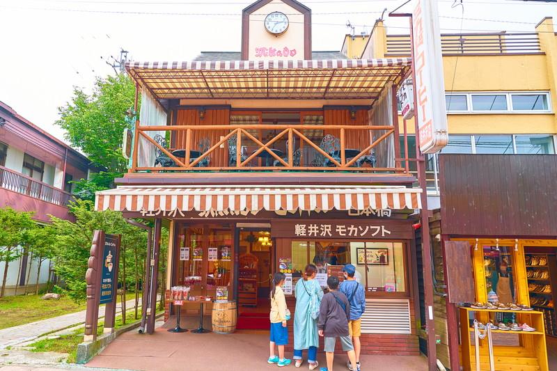 ミカドコーヒー -長野県北佐久郡軽井沢町
