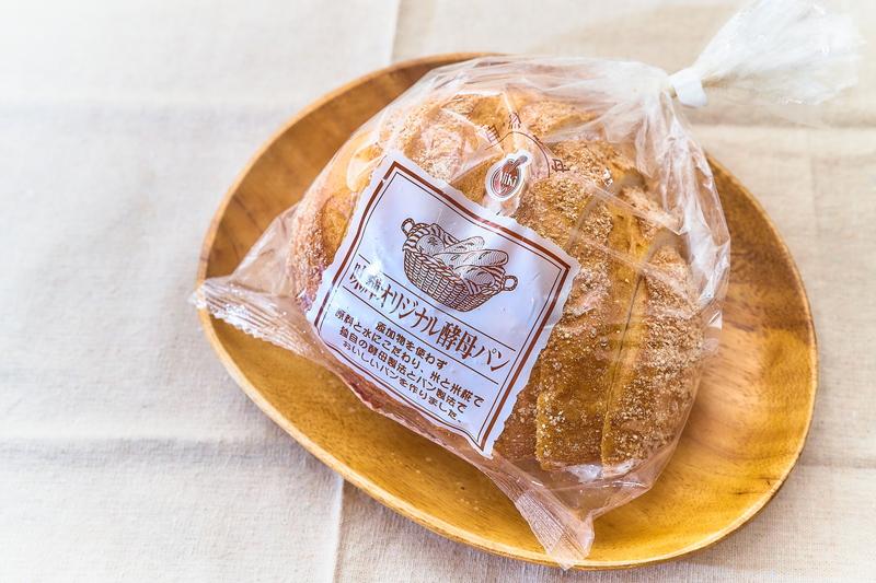 クーロンヌナチューレ(味輝パン) -埼玉県児玉郡上里町