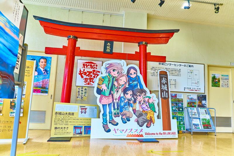 赤城公園ビジターセンター -群馬県前橋市