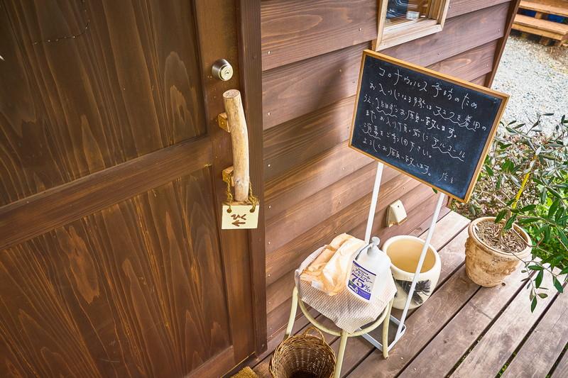 山のフモトのパン食堂 Cou屋