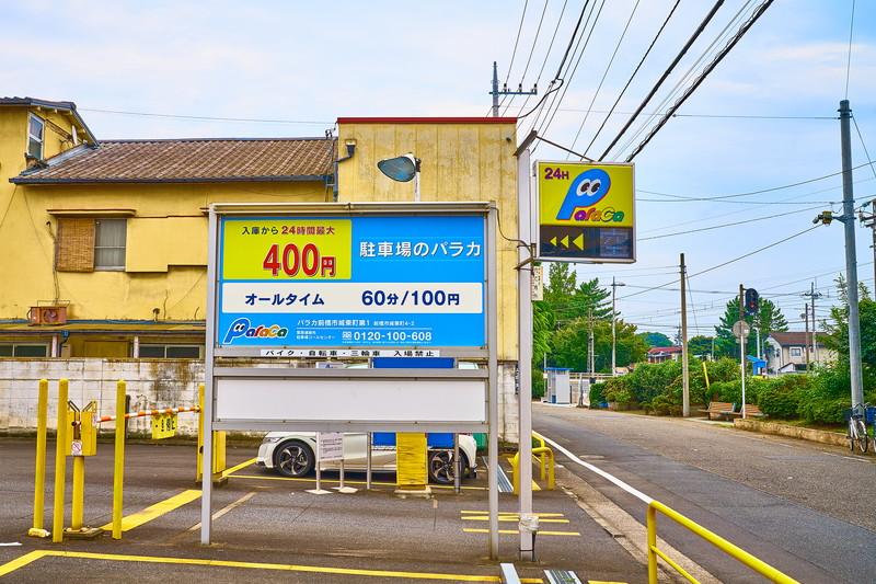前橋63café -群馬県前橋市