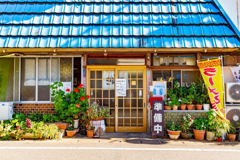 きよしや食堂|群馬県甘楽郡下仁田町