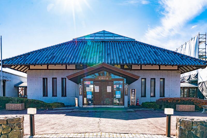 道の駅 白沢・望郷の湯|群馬県沼田市