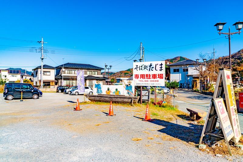 そば処 たじま|埼玉県秩父郡長瀞町