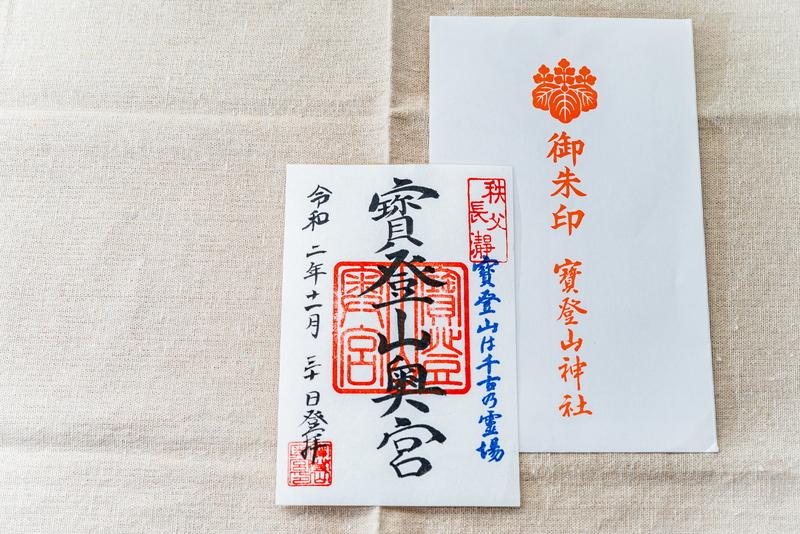 宝登山神社 奥宮(宝登山山頂)|埼玉県秩父郡長瀞町